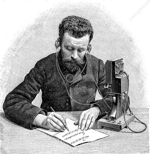 Натаниэль Болдуин изобрел первые в мире наушники