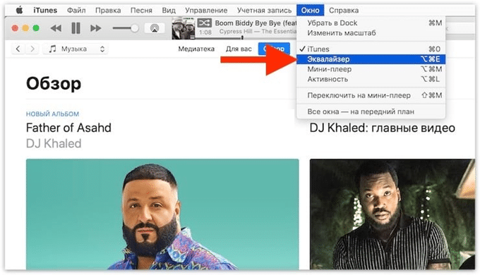 настройка эквалайзера в iTunes