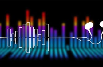 улучшить качество звука в наушниках