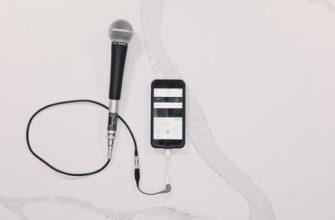 подключение микрофона к телефону
