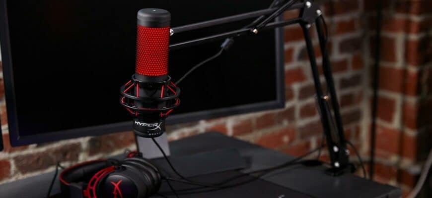 микрофон для компьютерных игр