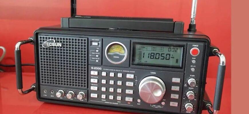Лучшие радиоприемники с хорошим приемом